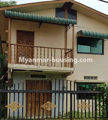 Myanmar real estate - land property - No.2543 - Land with small house in Insein! - house view