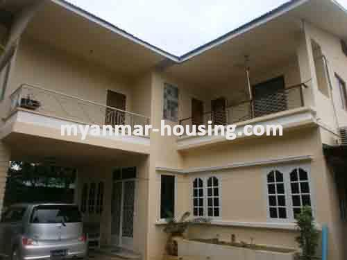 မြန်မာအိမ်ခြံမြေ - ငှားရန် property - No.1336 - N/AView of the house.