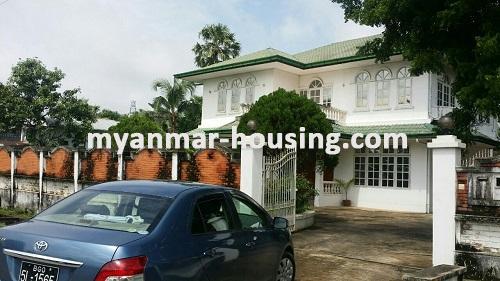 မြန်မာအိမ်ခြံမြေ - ငှားရန် property - No.2488 - စီးပွားရေးလုပ်ချင်သူများအတွက်ပဲခူးလမ်းမကြီးပေါ်တွင်ခြံကျယ်ကျယ်အိမ်တစ်လုံးငှားရန်ရှိသည်။front view of the house