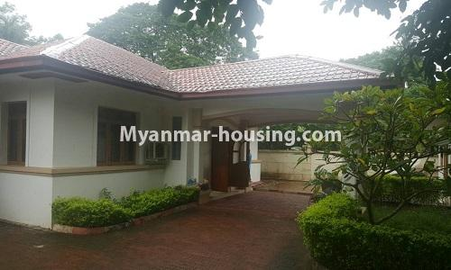 Myanmar real estate - for rent property - No.4014 - Landed house for rent in Lawkanat Housing Haling! - arch view