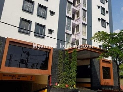 Myanmar real estate - for rent property - No.4741 - Furnished 2BHK Royal Thukha condominium for rent in Hlaing! - building view