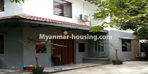 Myanmar real estate - for rent property - No.4896 - Landed house for rent in Parami Yeik Thar, Yankin! - house view