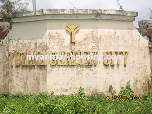 မြန်မာအိမ်ခြံမြေ - ရောင်းမည် property - No.2163 - N/A - View of the Yuzana Garden City.