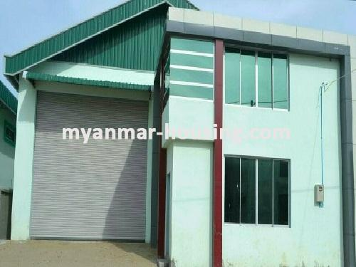 Myanmar real estate - for sale property - No.2804 - Spacious warehouse for sale in third city! - View of the building.