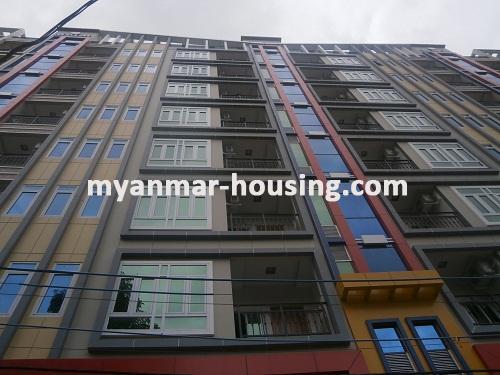 မြန်မာအိမ်ခြံမြေ - ရောင်းမည် property - No.2858 - N/A - Front view of the building.