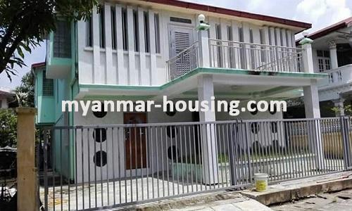 မြန်မာအိမ်ခြံမြေ - ရောင်းမည် property - No.3013 - F.M.I City တွင်လုံးချင်းအိမ် ရောင်းရန်ရှိသည်။  - View of the Builing
