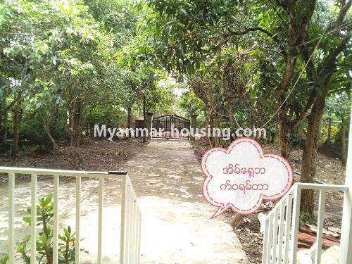 မြန်မာအိမ်ခြံမြေ - ရောင်းမည် property - No.3256 - မင်္ဂလာဒုံတွင် လုံးချင်းရောင်းရန်ရှိသည်။  - extra land space