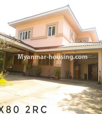 Myanmar real estate - for sale property - No.3302 - A house in a quiet and nice area for sale in Hlaing Thar Yar! - house