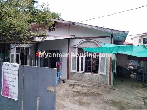 Myanmar real estate - for sale property - No.3310 - A normal landed house with cheaper price in Mayangon! - house